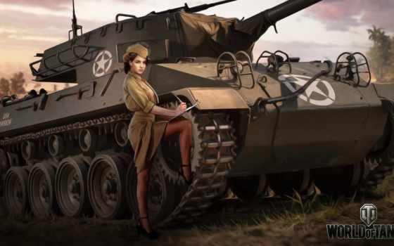 nikita, bolyakov, devushki, acs, tanks, world, hellcat, wot, американские, армия, игры,