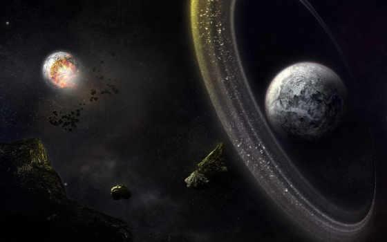 пояс, планеты