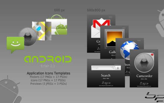 android, icons, значок, приложение, widgets, мини, templates,