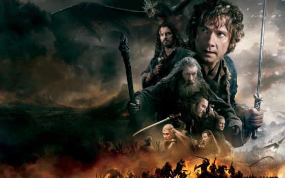 hobbit, воинств, битва