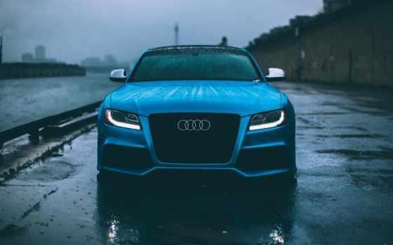 ауди, blue, coupe, cars, papa, car, гараж, drew,