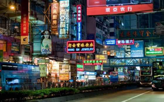 hong, kong, ночь, улица, город, market, free,