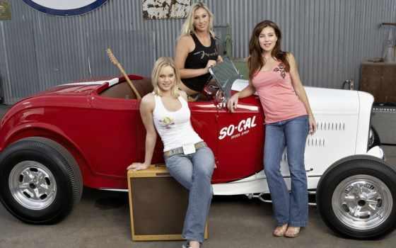 girls, cars, free,