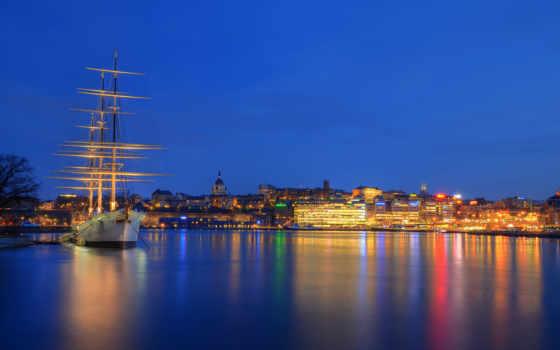 stockholm, город, ночь