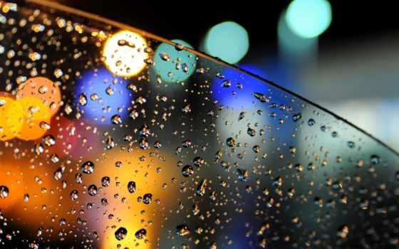 дождь, машина, капли, steklo, voda, боке, огни,