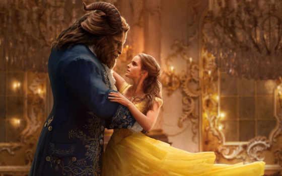 monster, красавица, trailer, сниматься, watson, эммой, принца, фильма, нояб, video, чудовища,