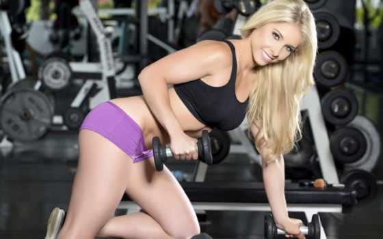 фитнес, blonde, картинка, смотреть, dumbbell, goodfon,