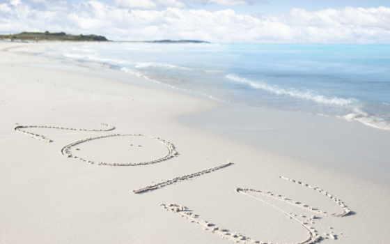 песок, море