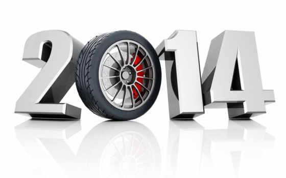 шины, автомобильные, клипарт, авто, запчасти, tires, parts, clipart, raster,