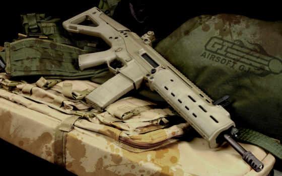 pantalla, rifles, guns