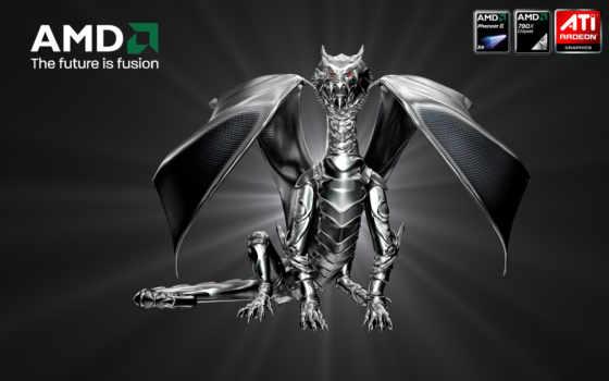 дракон, amd
