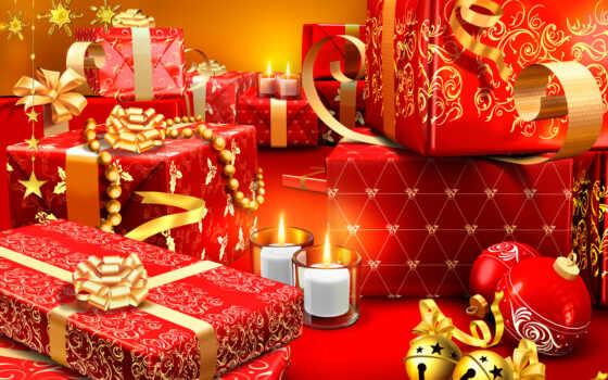 новогодние, подарки, отзывы