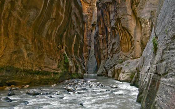 каньон, river