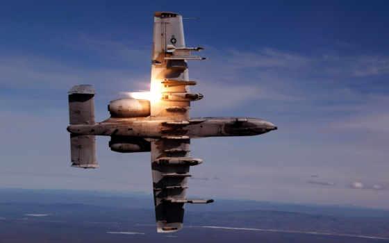 военный, самолёт, янв