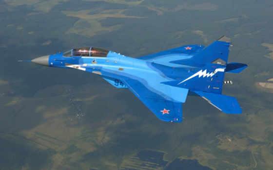 небо, голубой самолёт