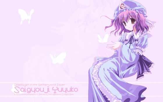touhou, yuyuko Фон № 30312 разрешение 1920x1200