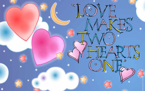 love, два, души,