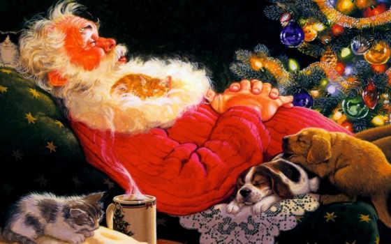 дед, мороз, спит, картина, кресло, елка, рисунок, котята, щенки, санта, клаус, newsom, tom, кружка, claus, черный, котики, пар, собачки,