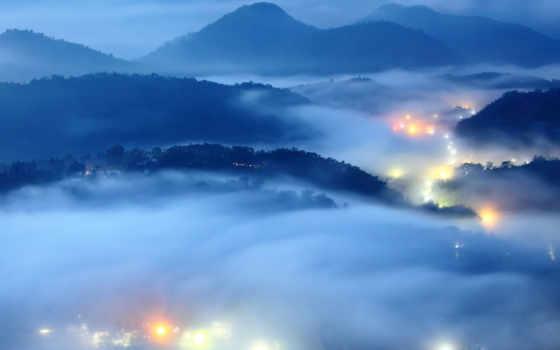 огни, туман