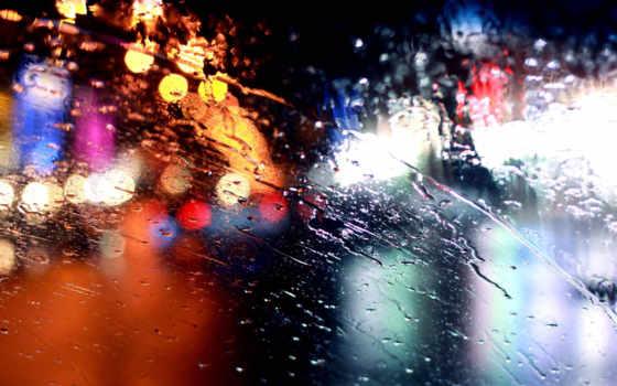 steklo, дождь, дождь
