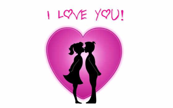 люблю, тебя, favourite, сладкая, gif, рисунки, пара, кб, сердца, два, красных,