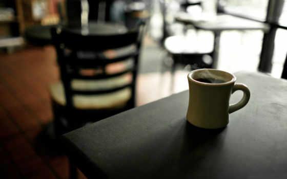 coffee, cup, кафе, hot, столе, кружка, стулья, настроение,