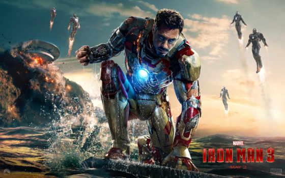 мужчина, iron, сниматься Фон № 120211 разрешение 1680x1050