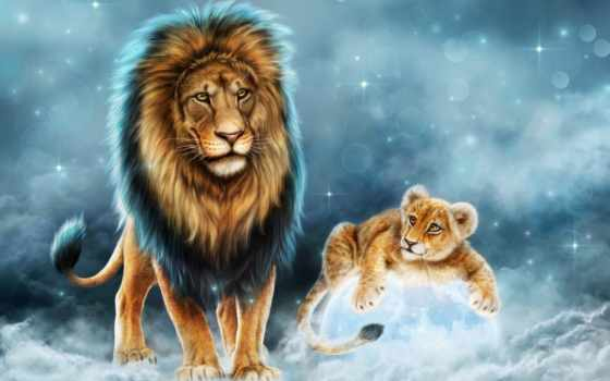 lion, fantasy, львы, king, львенок, zhivotnye, small, dad, son,