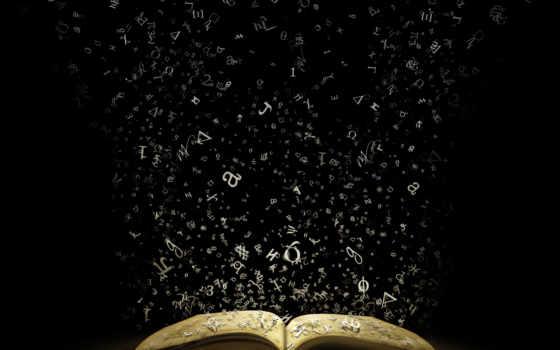 телефон, книга, знаки, книги, буквы, картинку, art, символы, книгу, сыпятся, cvety,