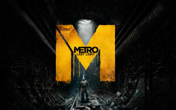 metro, last