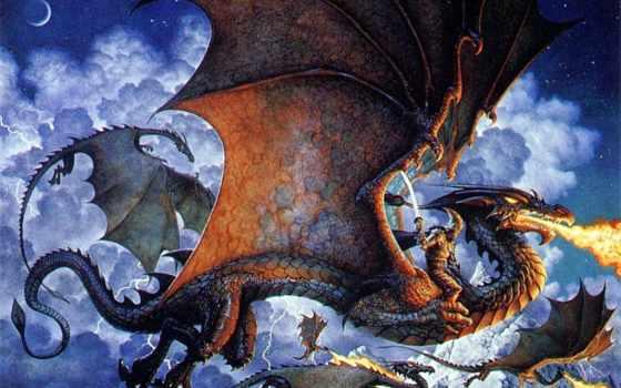 драконы, встречаются, первые, упоминания, драконах, старинных, преданиях,
