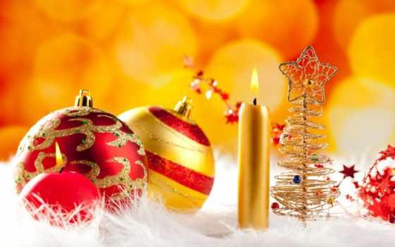 новый, год, свечи, рождество, праздник, шарики, desktop, ornaments, red, golden, кнопкой, ornamente, рік, новий,