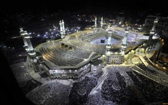 ночь, можно, ли, мечети, вк, аллаха, харам, cume, сказал, во, кааба, каабы, том,