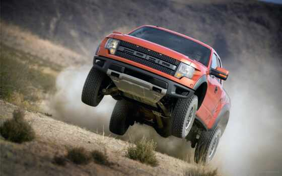 ford, raptor, svt, дорога, off, знаю,