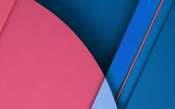 голубой и красный