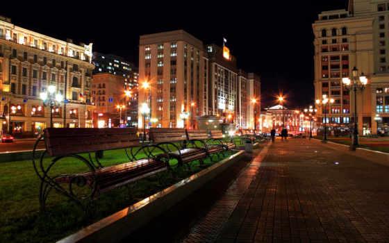москва, улицы, улица, города, москвы, россия, ночные, моховая, скамейка, тротуар, ночь,