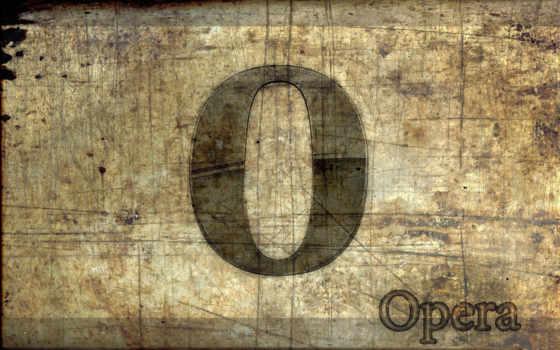 opera, browser, взгляд