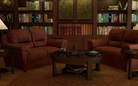 кабинет, книги, interer, библиотека, комната, art, rendering, диваны, карта, polki,