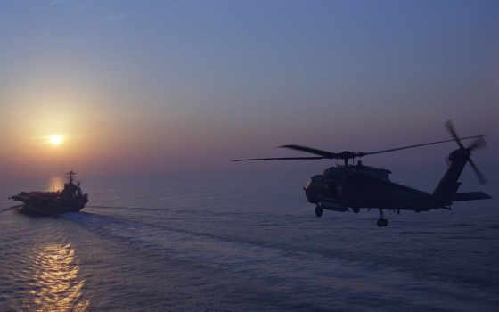вертолет, авианосец