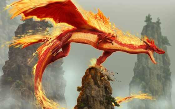 драконы, драконы, автор, прочитать, online, страница,