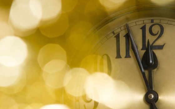 год, new, часы