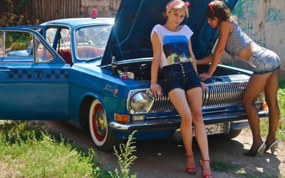 такси, девушки