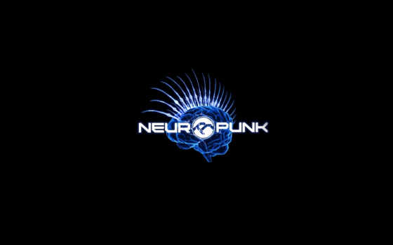 бла, neuropunk