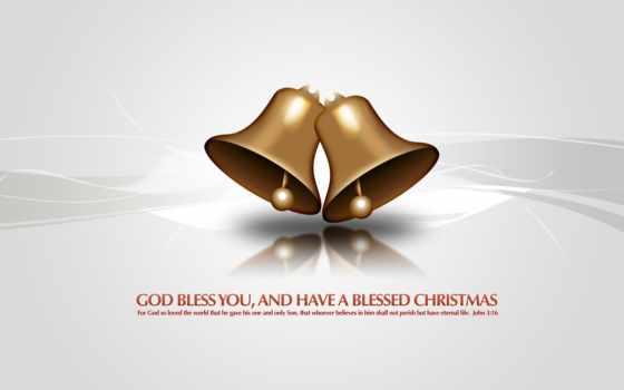 christmas, bells, открытки, днем, рождения, открыток, портал, бесплатных, прикольных, анимаций, поздравлений, праздничных,