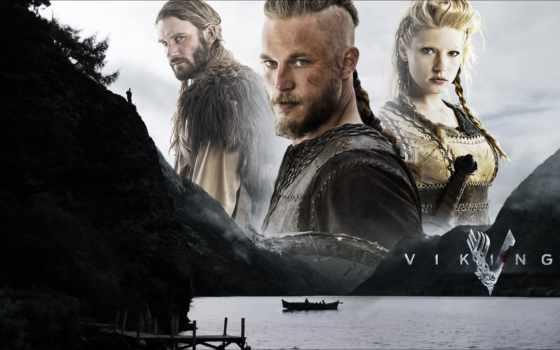 викинги, vikings, серия,