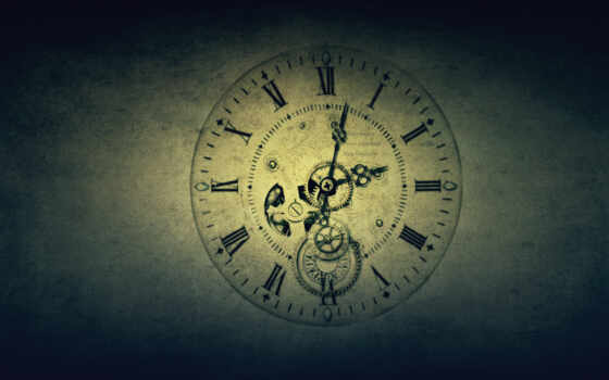 часы, еще