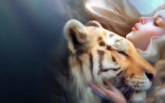 девушка, fantasy, тигр, фэнтази, art, love,