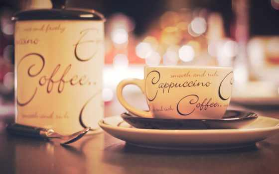 coffee, cup, cappuccino, близко, блюдце, possible, газета, разных, разрешениях, найти,