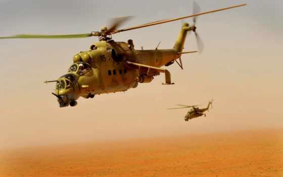 ми, вертолет, афганистане