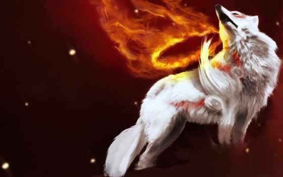 wolf, okami, волк, image, and, wallpaper, fantasy, magic, рисунок, огонь,